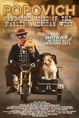 Национальная премьера фильма продюсера Григория Поповича: «Удивительный Голос Американского Запада»
