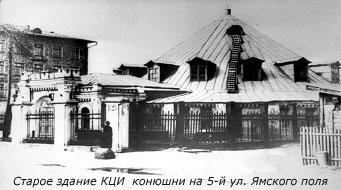 Гуцэи  старое здание