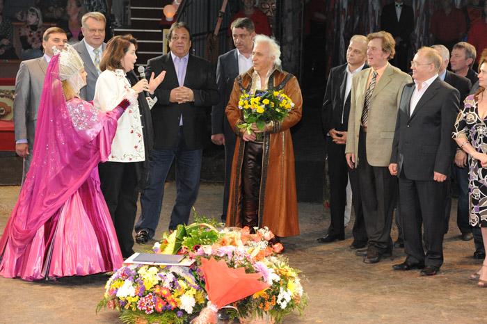 Тамерлану Нугзарову 70, юбилей в Большом цирке на проспекте Вернадского