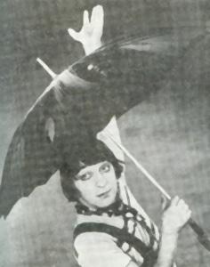 Л. Енгибаров