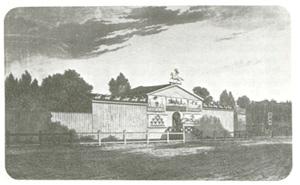 В 1770 кавалерийский капрал в отставке Ф. Астлей открыл в Лондоне школу верховой езды